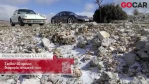 GOCAR TEST - Porsche 911 Carrera S & 911 3.0 SC