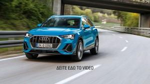 Audi Q3 2018 trailer