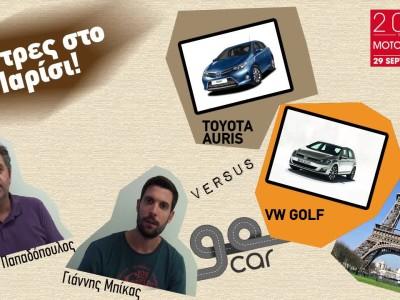 Paris 2012 VW GOLF vs TOYOTA AURIS