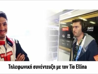 Συνέντευξη: Τίο Έλληνας για δοκιμές στη Marussa F1