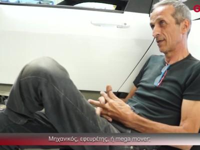 Interview: Dimitris Korres