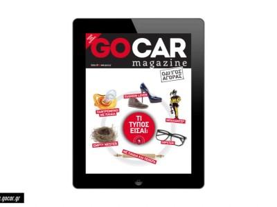 GOCAR Magazine 05 teaser video