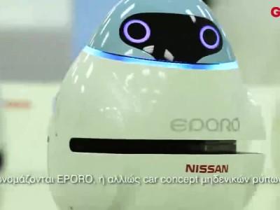 NISSAN EPORO