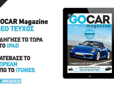 GOCAR Magazine 10 teaser