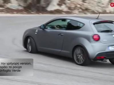 GOCAR TEST_Alfa Romeo Mito QV