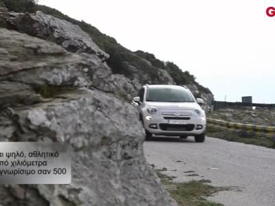 GOCAR TEST - Fiat 500X 1.6 MTJ