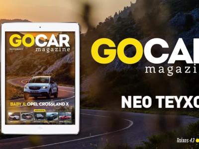 GOCAR Magazine #43 TEASER