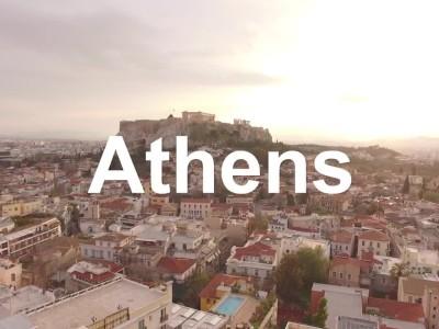 Αθήνα - Ευρωπαϊκή Πρωτεύουσα Καινοτομίας 2018