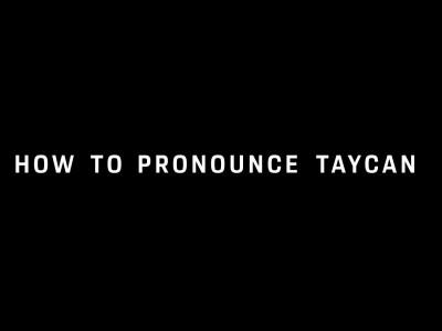 H Porsche σου μαθαίνει να προφέρεις σωστά το όνομα Taycan