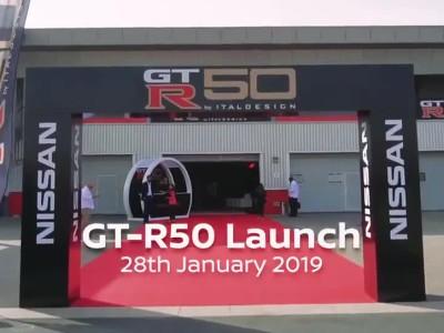 Nissan GT-R50: 'Μάγεψε' στο πολύβουο Autodrome του Ντουμπάι