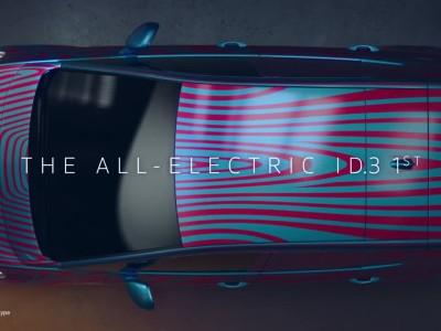 Το πρώτο ηλεκτρικό Volkswagen ID. 3 1st