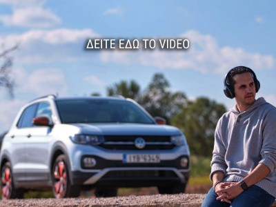 VW T-Cross - I am intuitive