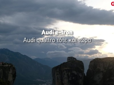 GOCAR TEST - Audi e-tron quattro then and now