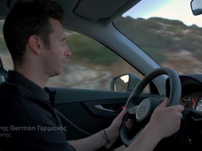 Audi Stories - Ηχητική ποιότητα
