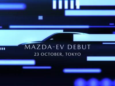 Η σχεδίαση του ηλεκτρικού Mazda