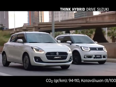 Suzuki Think Hybrid ad Nov 19