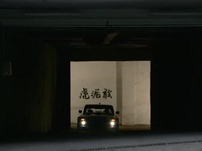 Climbkhana 2: Ο Ken Block στο βουνό Tianmen