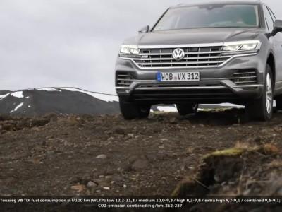 To Volkswagen Touareg V8 TDI