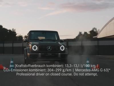 Κέντρο δοκιμών Mercedes-Benz G-Class