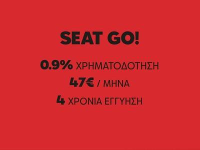 SEAT GO! 2020