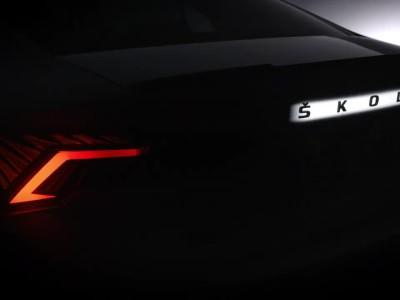 Η νέα υβριδική Skoda Octavia RS - teaser