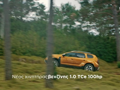 DACIA_DUSTER_PARKING_FOREST