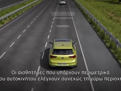 Volkswagen Golf: Πώς λειτουργεί το σύστημα Travel Assist