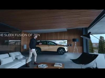 To ηλεκτρικό crossover Nissan Ariya