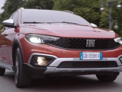 Νέο Fiat Tipo Cross