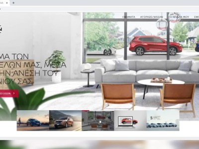 Nissan Shop at Home online