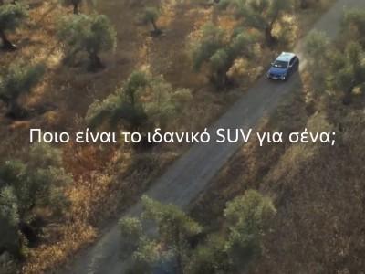 html Volkswagen SUV Video Cover 2021