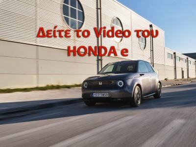 GOCAR TEST - Honda e