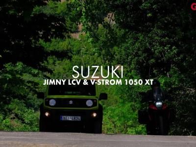 Suzuki Jimny LCV - V-Strom 1050 XT