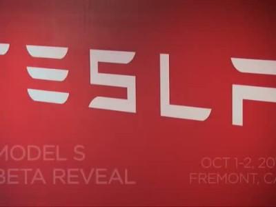 Tesla Model S Beta 2011