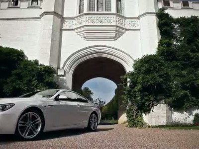 The new BMW 6 Series Coupé